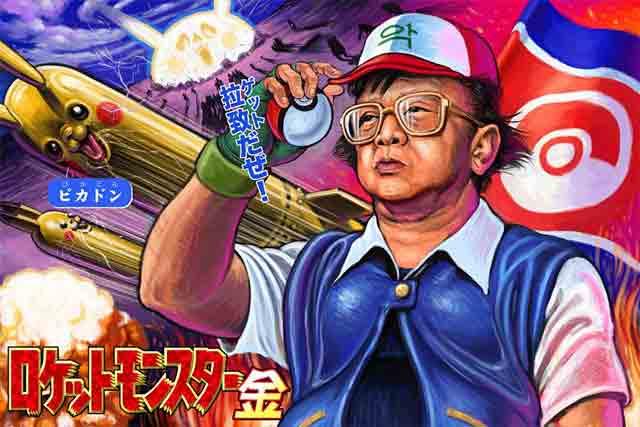 3987139-north-korea-pokemon