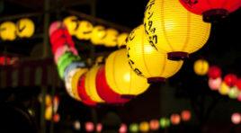 Japanische Feiertage im Oktober ~ 10月の日本の祝日