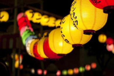 Japanische Feiertage im Oktober