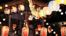 Japanische Feriertage im September ~ 9月の日本の祝日