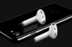 iphone7 (mrtn)