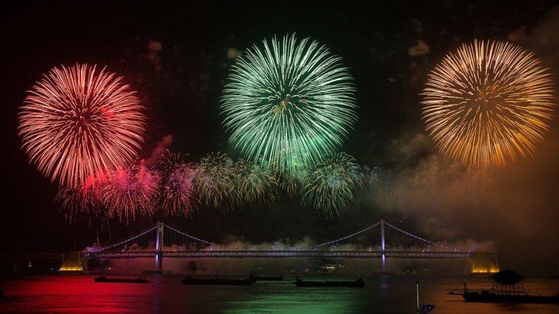 Japanische Feiertage im Dezember ~ 12月の日本の祝日