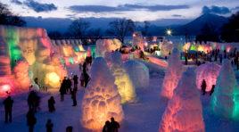 Japanische Feiertage im Januar – 1月の日本の祝日