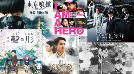 KAZÉ und Eye See Movies sichern sich unzählige Rechte für 2017