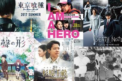 Berlinale Anime 2017