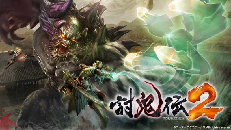 Werdet zum Dämonenjäger in Toukiden 2