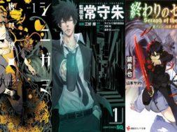 Manga_Herbstprogramm2017KAZÈ