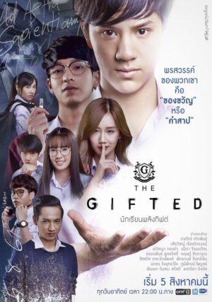 Gifted, Serie, Serienperlen, Thailand