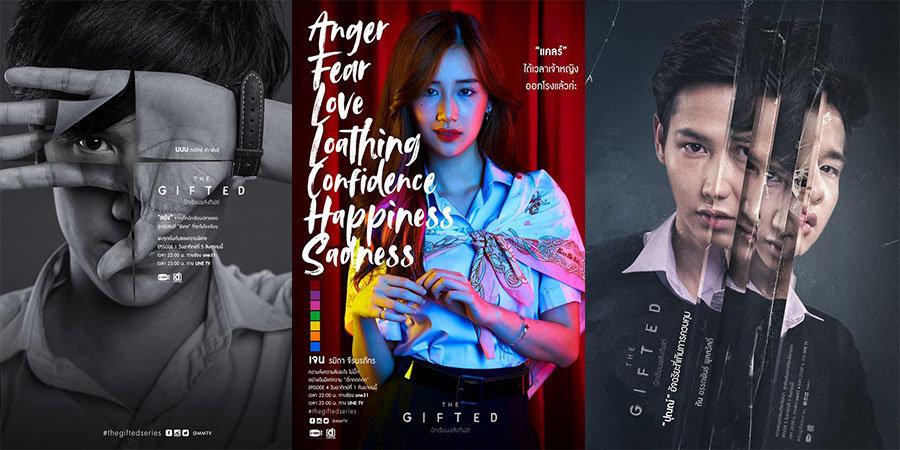 Serien, Serie, Thailand