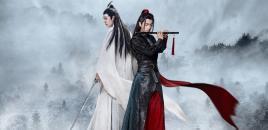 The Untamed – Fantasy aus China